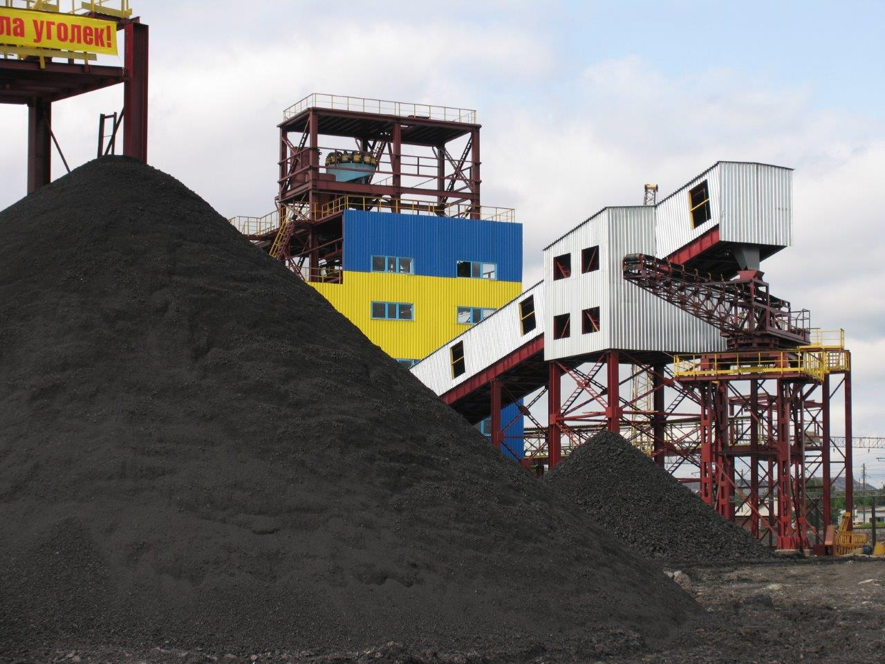"CC"" Kuzbassrazrezugol "" ramped up production and increased scope of coal delivery"
