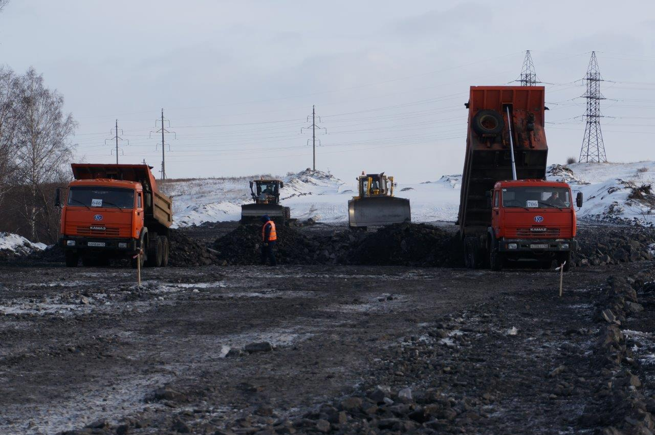 JSC «Coal Company «Kuzbassrazrezugol» proceed with developing Bachatskiy Coal Mine (Stage II)